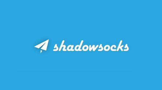 Shadowscoks.jpg